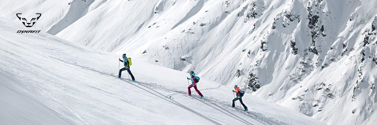 스키 부츠